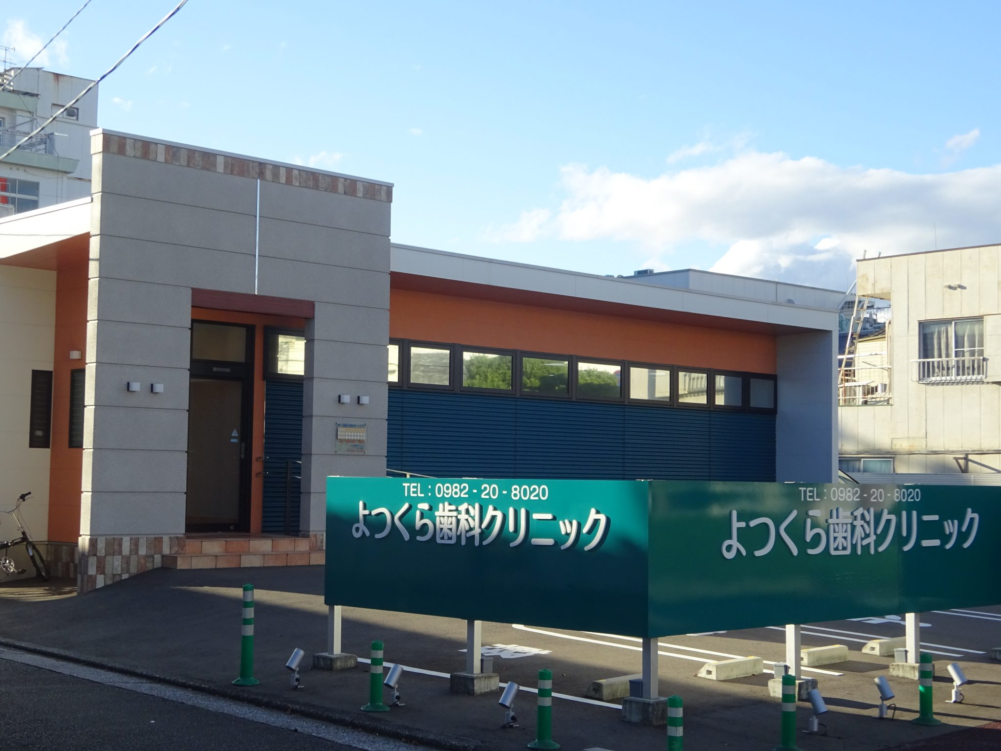 会 宮崎 県 医師